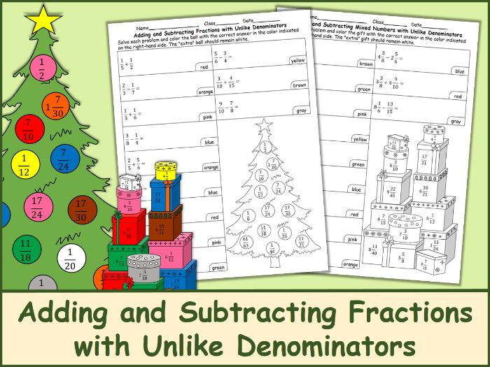 Christmas Worksheets: Adding and Subtracting Fractions with Unlike Denominators