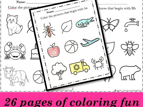 Alphabet Beginning Sounds/ Letter Phonemic Awareness - Color by Sound