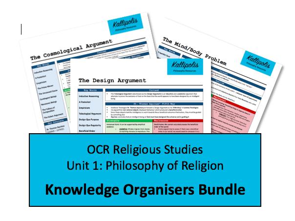 OCR Religious Studies KS5 Knowledge Organisers - Unit 1 Philosophy of Religion Bundle