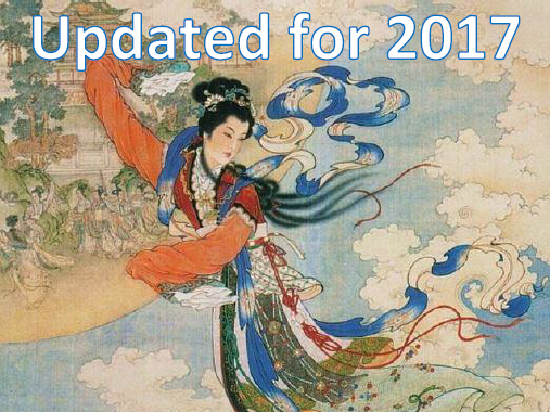 The Legend of Chang E and the Chinese Mid-Autumn Moon Festival
