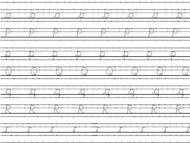 Cursive Handwriting letters o - u guide lines