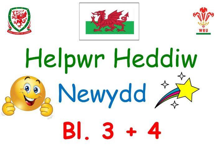 Welsh Helpwr Heddiw Activities Year 3&4