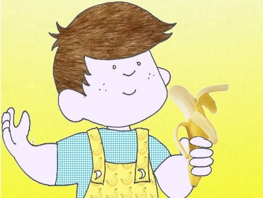 I've got a banana (rhyming picture book)