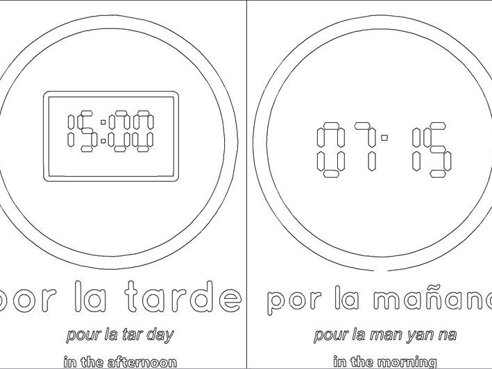 Spanish mini flash cards on the topic of mi cuidad /viajar time refernce , in black and white