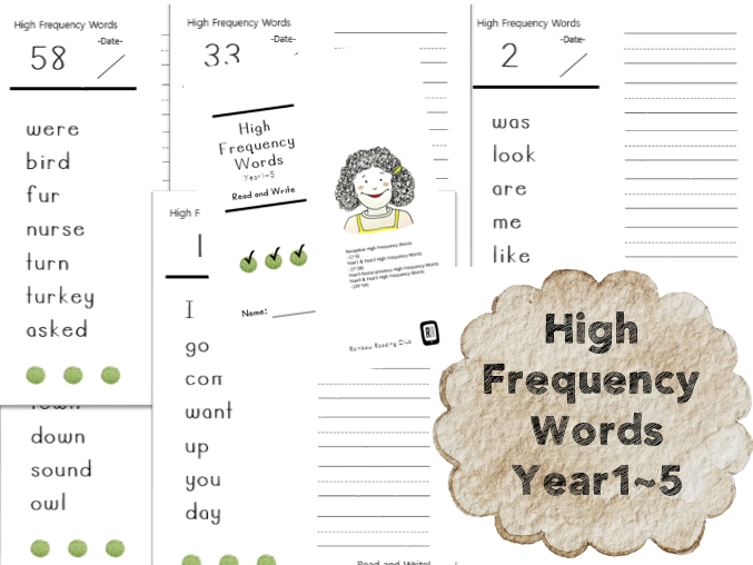 SPaG Spelling Practise] High Frequency Words for Year 1~5 Read and Write sheet