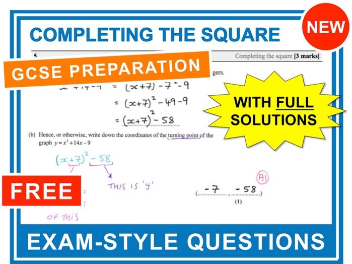 GCSE 9-1 Exam Question Practice (Completing The Square)