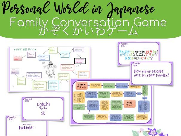 Kazoku Kaiwa Geimu and Flash Cards for learning about family in Japanese