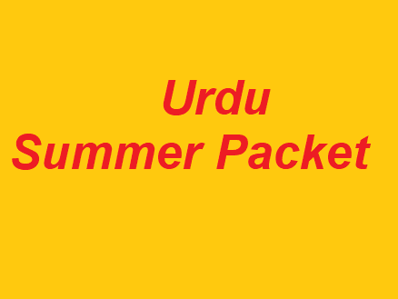 Urdu Summer packet / Holidays Homework for Grade 10