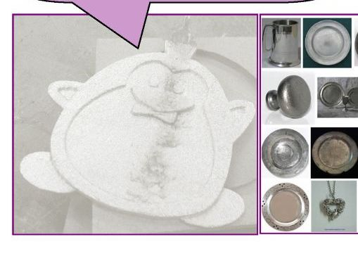 Pewter Casting Project Booklet