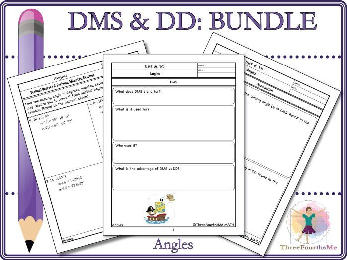 Degrees, Minutes, Seconds (DMS) and Decimal Degrees (DD) Bundle