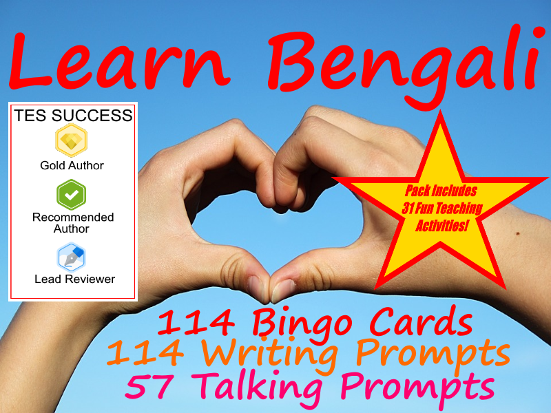 Bengali Read, Write And Play Cards + 31 Fun Teaching Activities For These Cards
