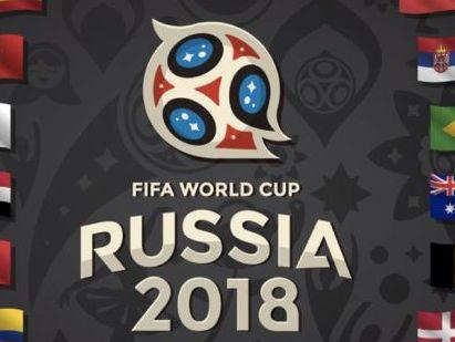 神奇的跨课程世界杯俄罗斯2018年足球小册子 - 地理和体育项目
