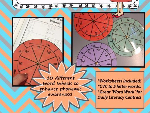 Word Work Wheels - Wheely Good!
