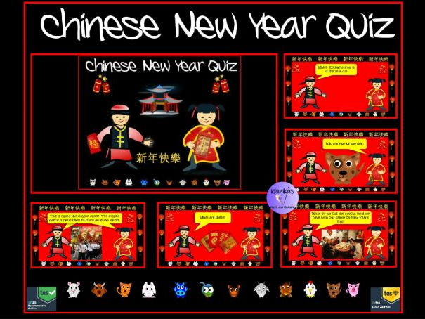 Chinese New Year 2018 - Interactive PowerPoint Quiz