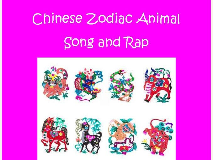 Chinese Zodiac Animal Song and Rap