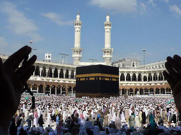 KS3 Islam