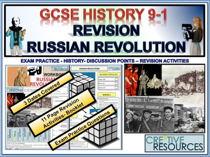 Russian Revolution 1917 and 1905