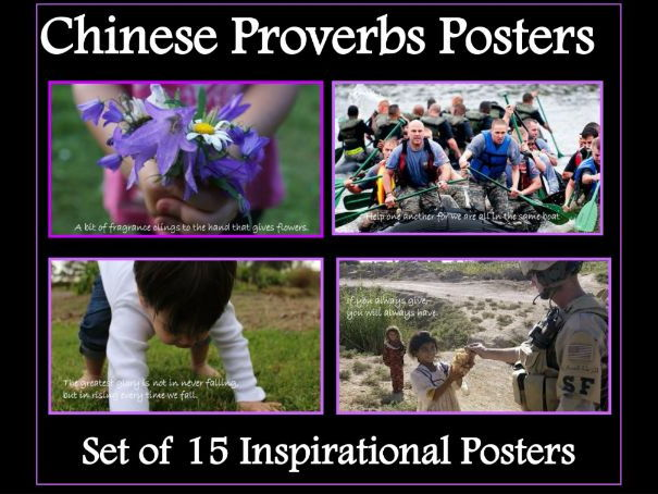 Chinese New Year Resource - Chinese Proverbs - Thought Provoking PowerPoint and Posters