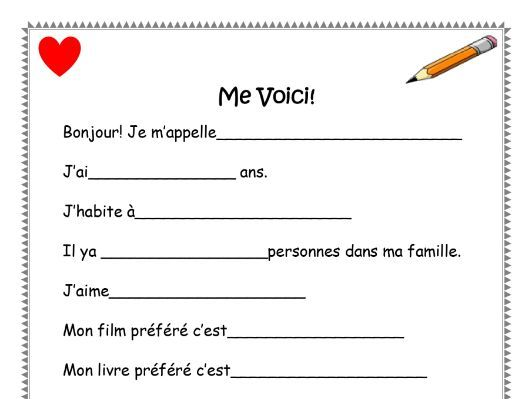 French Back to School (Rentrée Scolaire) Worksheets for Distance Learning