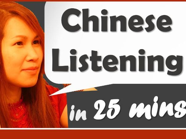 Mandarin Chinese GCSE Listening Booklet  + audio (Higher Tier)