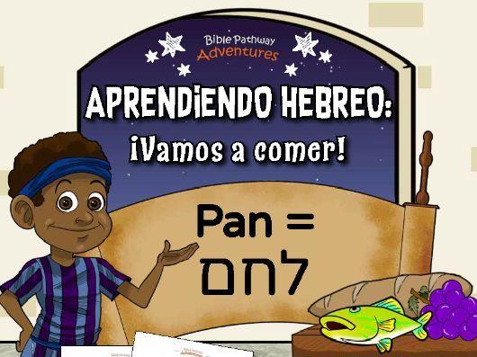 Aprendiendo Hebreo: ¡Vamos a comer! (SPANISH)