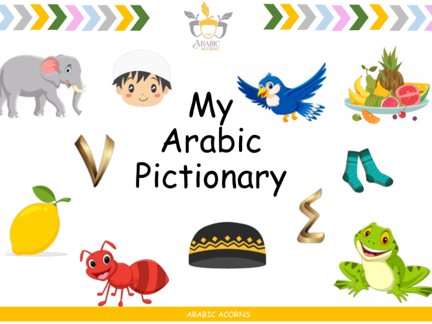 Arabic Pictionary 1
