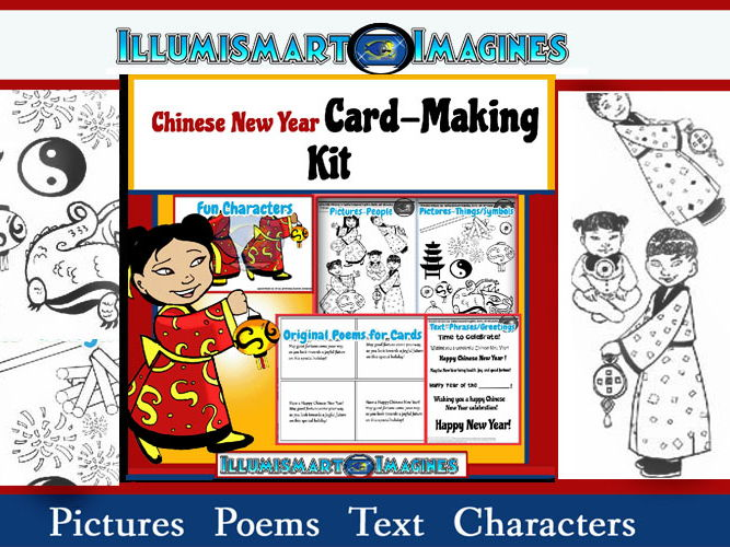 chinese new year card making kit poems pictures text characters by illumismartclipart teaching resources tes
