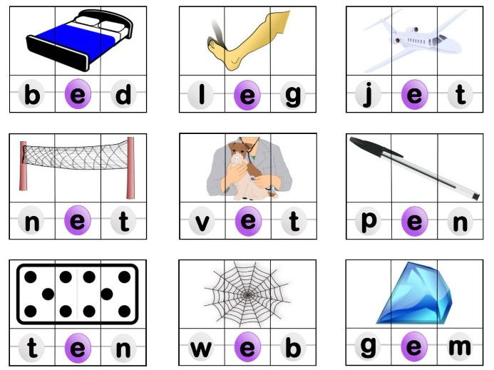 CVC Puzzles- Short A, E, I, O, U