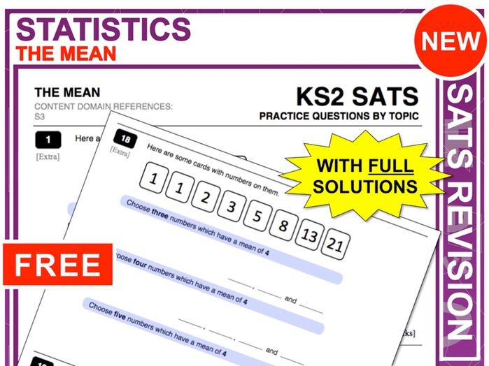 KS2 Maths (The Mean)