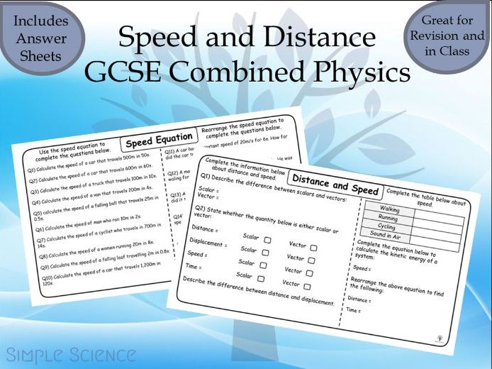 GCSE Physics - Distance and Speed Worksheets