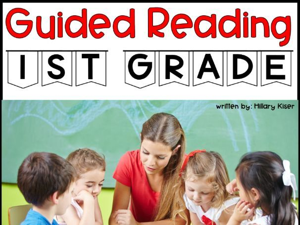 Guided Reading Lesson Plans for 1st Grade