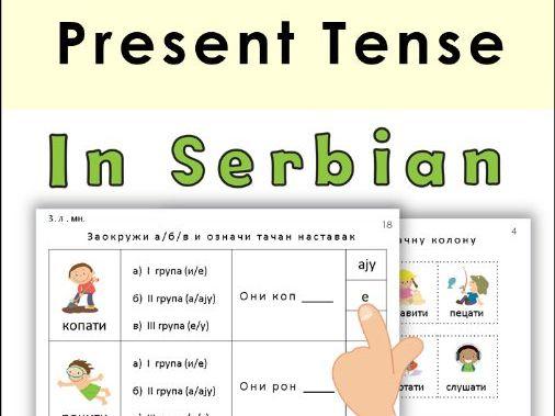 Serbian Present Tense Revision Cyrillic Alphabet