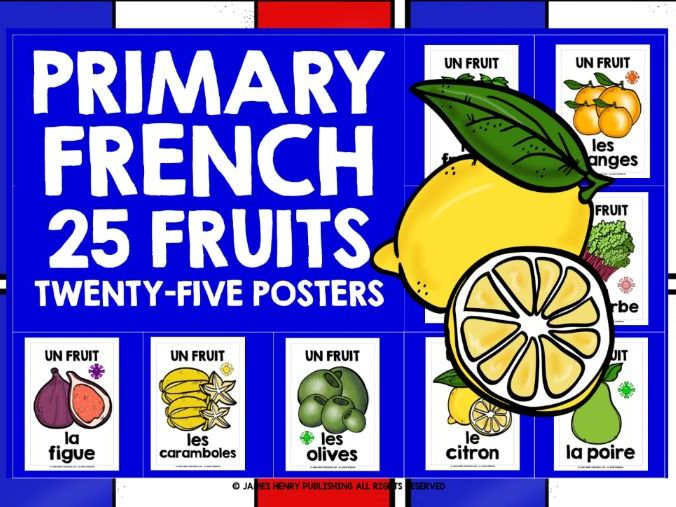 PRIMARY FRENCH FRUITS POSTERS