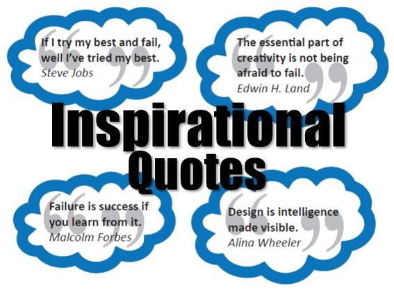 Motivational/Inspirational Quote Bubbles Display