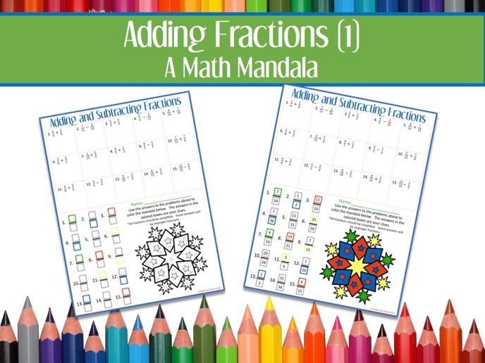 Adding Fractions --Math Mandala (1)