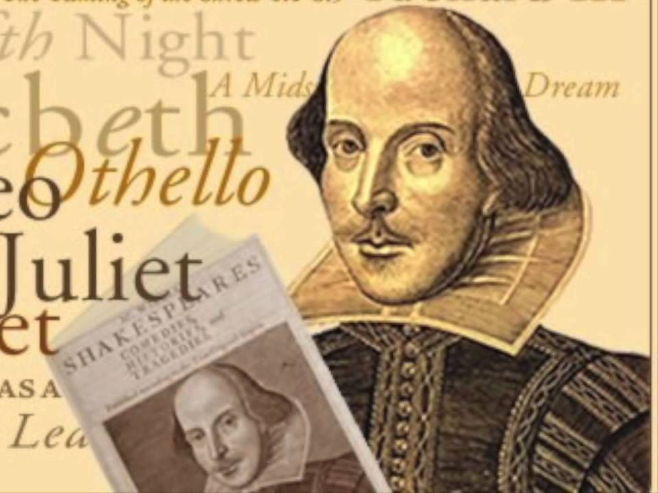Shakespeare  multi text revision package bundle