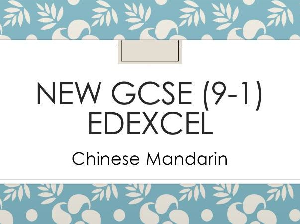 GCSE Chinese Mandarin Pastpaper Practice Booklet: Chapter 5 Where I live