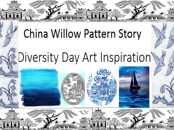 Willow Pattern Art Primary Diversity Day