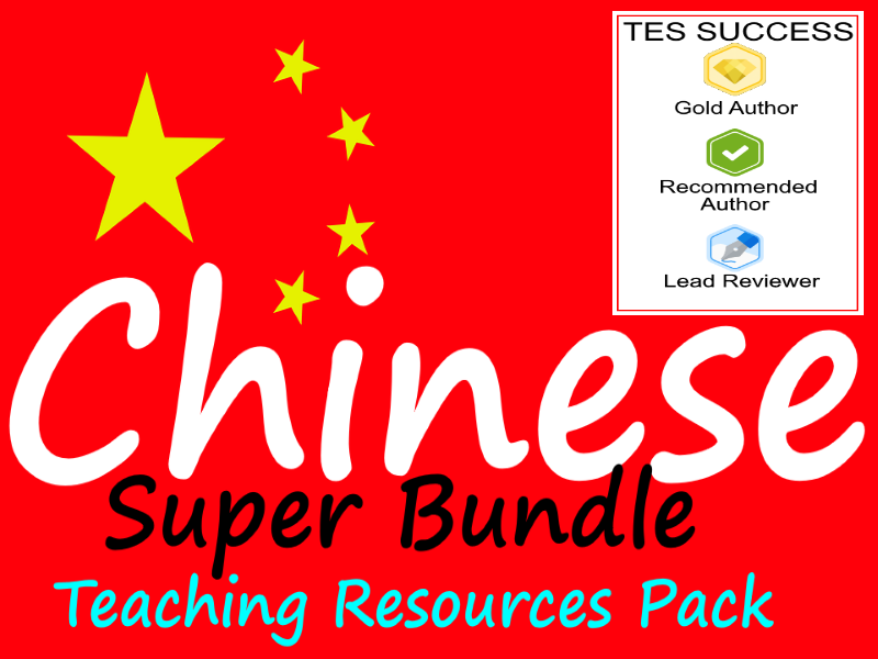 Chinese Bundle