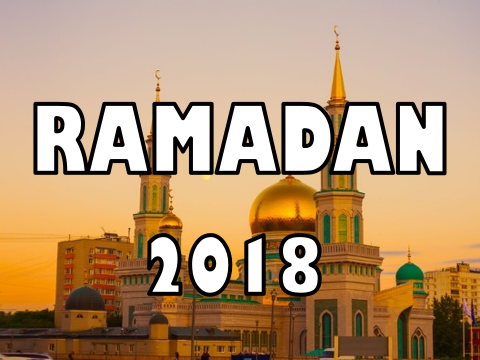 Ramadan Assembly / Lesson 2018 – Eid, presentation, activity, PowerPoint, quiz, worksheet