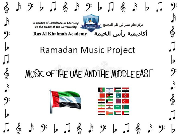 Music of the UAE and the Middle East