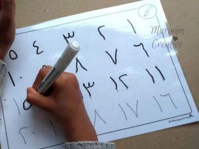 Arabic numbers tracing mat printable
