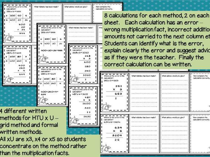 Error Analysis / Spot the Mistake Task Cards for Multiplication Methods in Yr 3 & 4