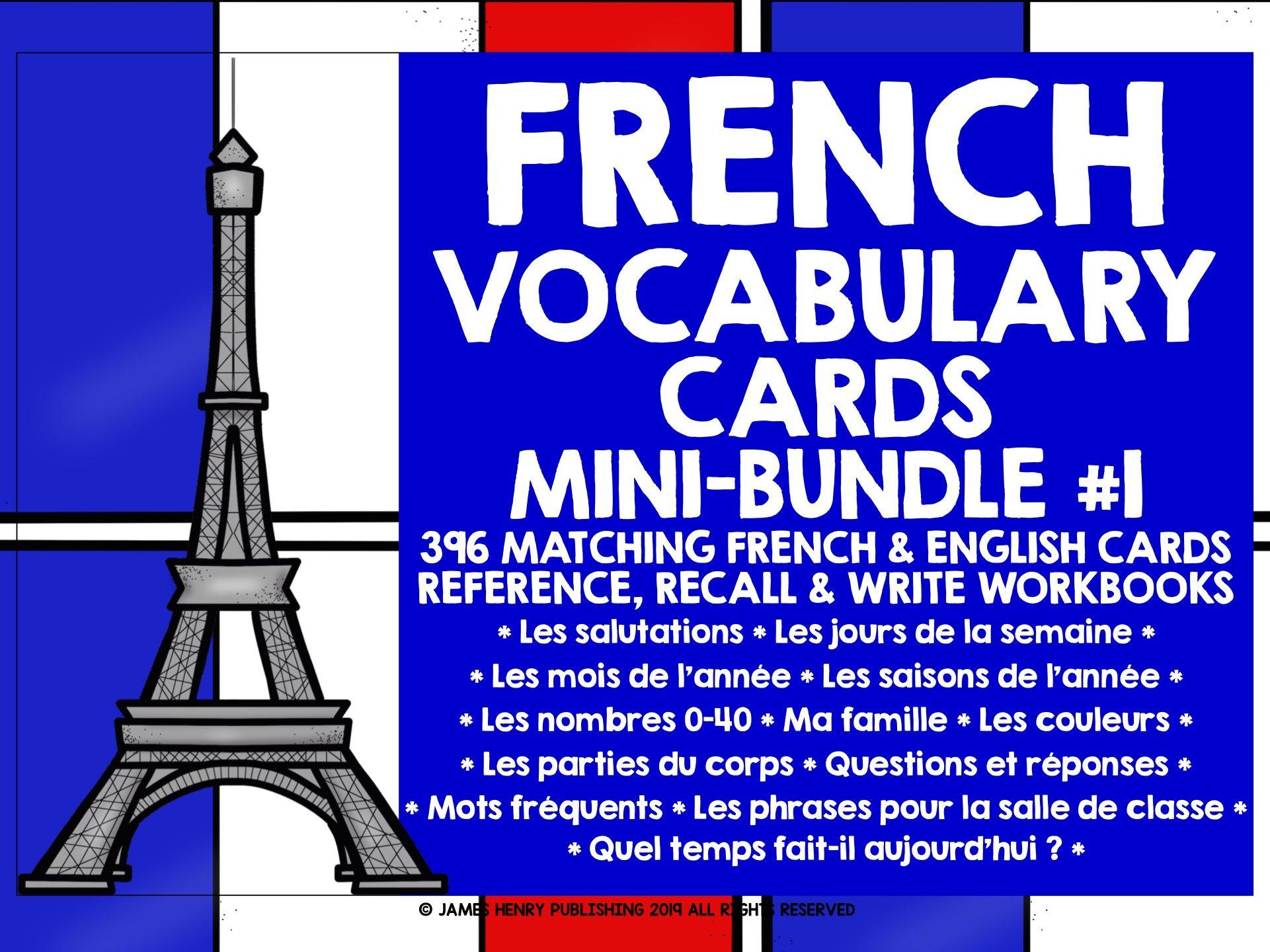 FRENCH VOCABULARY CARDS MINI-BUNDLE 1