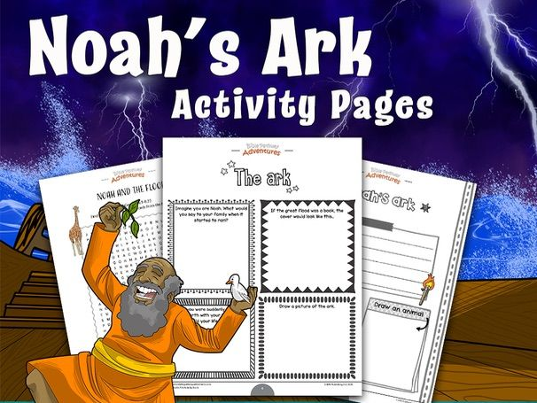 Noah's Ark Activity Pack FREEBIE