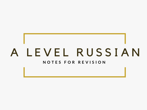 RUSSIAN A LEVEL - THEME 3 - WORLD OF WORK