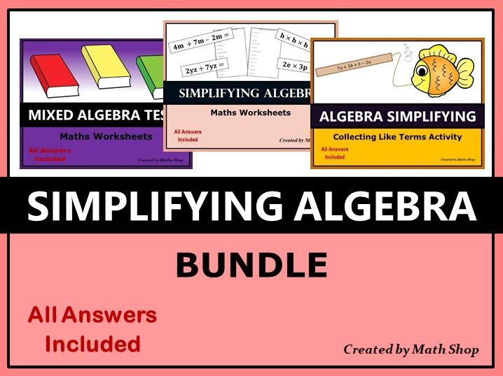Simplifying Algebra Bundle