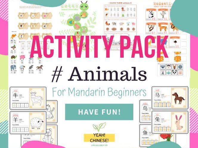 Animals Activity Pack (Mandarin Chinese) - 动物