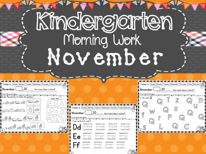Kindergarten Morning Work (November)
