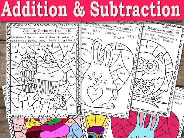 Addition and Subtraction to 10 Coloring Pages | Valentine's Day Color By Number